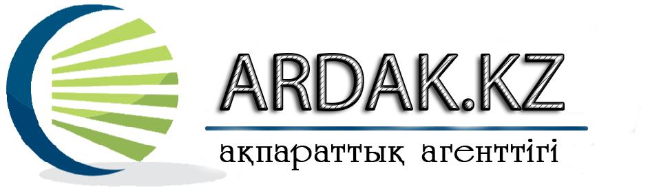 Ardak.kz ақпараттық порталы